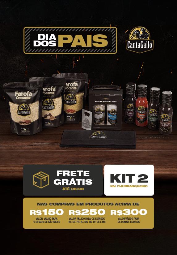 Kit Pai 2